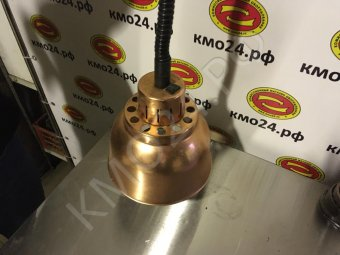 Лампа-мармит подвесная SCHOLL