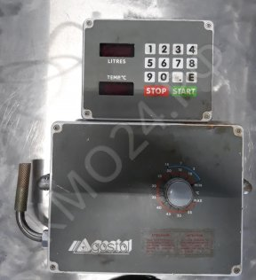 Дозатор воды Gostol Vomix-30